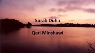 Qari Minshawi - Surah Duha