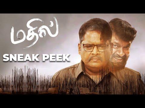 Mathil Movie Sneak peak | K.S Ravikumar | Mime Gopi | Shanjith | Mithran Jawahar | Zee5