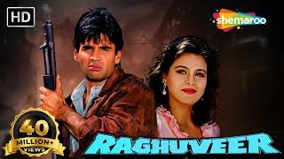 Raghuveer {HD} - Hindi Full Movie - Sunil Shetty - Shilpa Shirodkar  - With Eng Subtitles width=