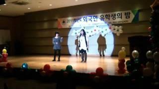 Lemon Tree (Korean and English Version) (Cover Version) - Fools' Garden