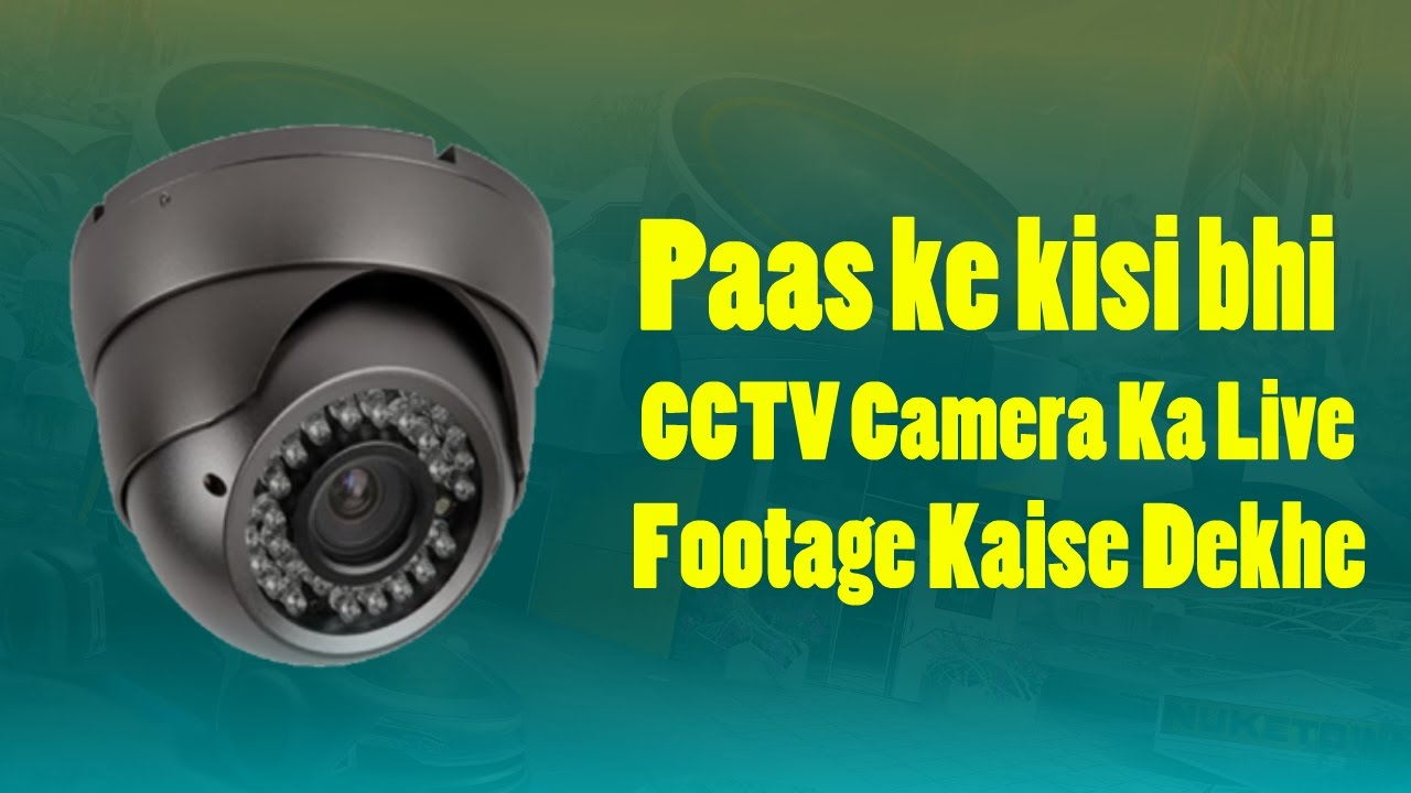 Security Cameras Without Subscription Hilshire Village TX