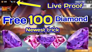 How to get free fire diamonds free 100 working buy free