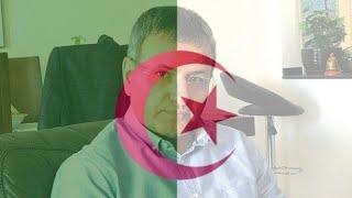 Algérie : Ali Ghediri officiellement candidat à l'élection présidentielle