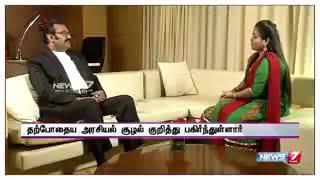 Nepoliyan speak about Vijaykanth | உடல் நிலை சரியாக இருந்து இருந்தால் இன்று  கேப்டன் தான் CM