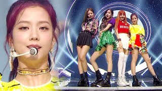 《Summer Song》 BLACKPINK (블랙핑크) - AS IF IT'S YOUR LAST (마지막처럼) @인기가요 Inkigayo 20170702