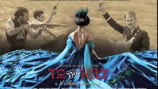 "Tereza's Waltz - Duke B (soundtrack - ""До Балчак"")"