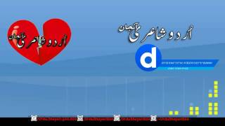 Sad Poetry Background Music / Awesome Heart Touching Background Music By Aamir Ashiq