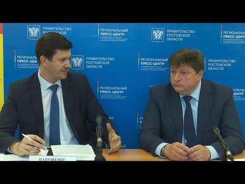 Брифинг министра экономического развития Ростовской области Максима Валерьевича Папушенко