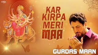 Kar Kirpa Meri Maa - Gurdas Maan   Jatinder Shah   Mata Ki Bhetein   Navratri 2016 songs