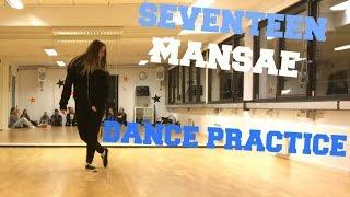 SEVENTEEN -  MANSAE // DANCE PRACTICE width=