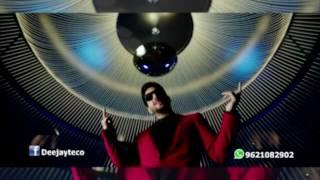 Maluma   Felices Los 4 Remix Dj Teco