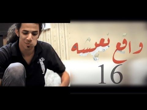 واقع نعيشه 16 ( 80 كيلو ) رمضان يجمعنا
