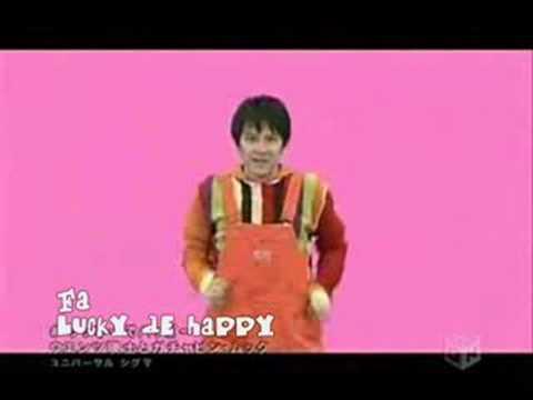 Lucky De Happy de Koike Teppei Letra y Video