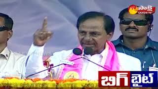 KCR Slams AP CM Chandrababu    థూ..మీ బతుకులు చెడ!    Sakshi BIG BYTE