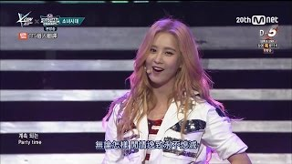 【LIVE中字】60FPS超高畫質 150815 少女時代 SNSD - Party @ M!Countdown 2015 kcon in New York