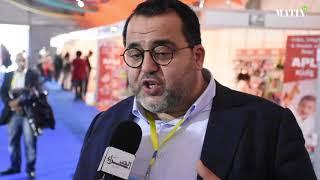 Le Salon «Kids World and Family» ouvre ses portes à Casablanca