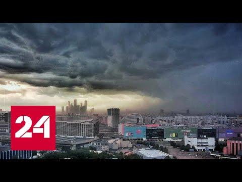 По Москве и Подмосковью пронесся шторм