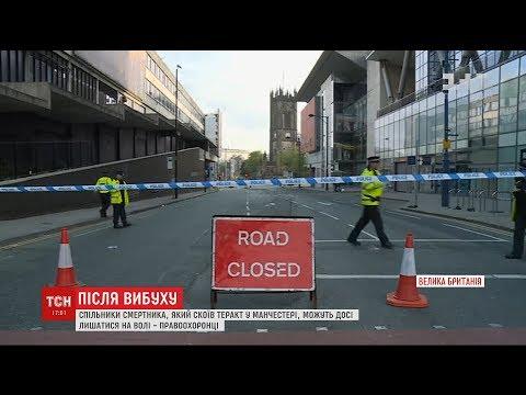 Поліція Британії не відкидає можливості нових терактів і готується запобігти їм