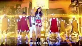 【日本語歌詞字幕付き】エンバ(f(x))「SHAKE THAT BRASS  Feat.テヨン(少女時代)」ミュージックビデオ