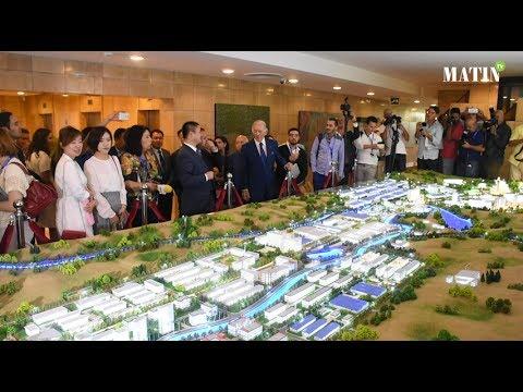 Cité Mohammed VI Tanger Tech : les parties prenantes s'engagent à mener à bien le projet