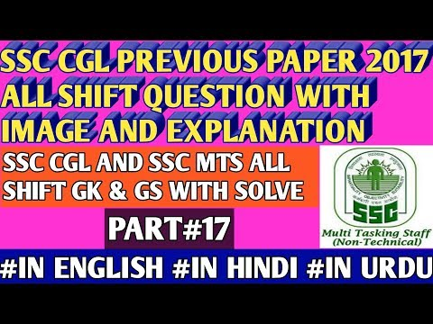 Ssc Cgl Previous Papers In Hindi Pdf
