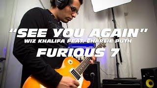 Wiz Khalifa - See You Again ft. Charlie Puth | Guitar Rock Cover