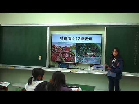 14 陳澄波 淡水夕照