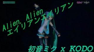 【1080p60】Alien Alien「エイリアンエイリアン」【初音ミク x KODO】