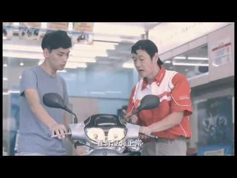 機車及自行車簡易維修保護常識教育教學影片6 - YouTube