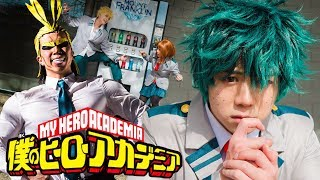 Hero Killer: Vending Machine [My Hero Academia Live Action]