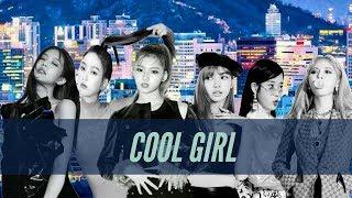 [FMV] COOL GIRL - TOVE LO (K-pop girl version)