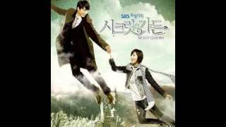 Secret Garden Ost. - Here I Am (4Men ft. Mi) Cover