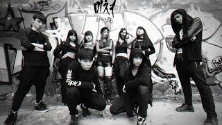 4MINUTE - 미쳐(Crazy) cover by VG dance from Viet Nam HD