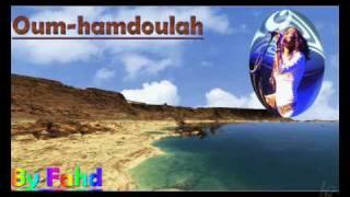 Casanegra music dance ( oum-hamdoulah ) 7amdoulah by Fahd M