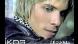 Nikos Oikonomopoulos - Akousa