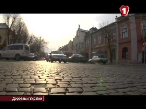 Дорогами Украины #7.