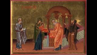 دخول السيد الى الهيكل - أيُّها المسيحُ الإله، يا مَن بمَولِدِهِ قدَّسَ المُستَودَعَ البَتوليّ