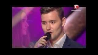 «Х-фактор-5» /Владислав Павлюк-Have You Ever Really (Bryan Adams cover) / Одесса (30.08.2014)