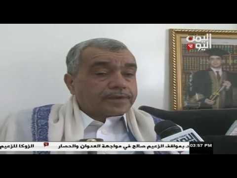 العدوان السعودي يسلب الفرحة من أسرة الجريزع 25 - 6 - 2017