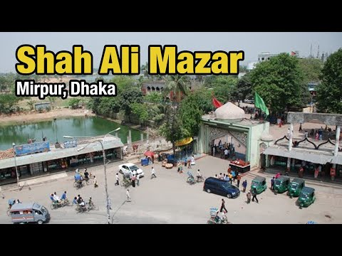 Shah Ali Majar