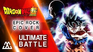 Dragon Ball Super - Ultimate Battle (Cover) - feat. Ricardo Cruz