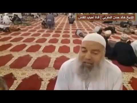الشيخ خالد المغربي | الحرب الفكرية بفرض ارادة الشيطان على الشعوب