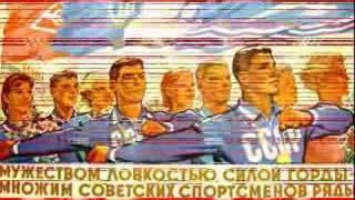 Hymn of the Soviet Union