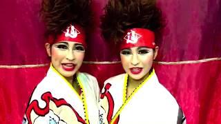 【ダンスパフォーマンス集団 迫 -HAKU-】湘南乃風「PAN DE MIC(パンデミック)」をよさこい風に踊ってみた♪