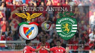 BENFICA 1 - 1 Sporting | Relato do golo (Antena 1)