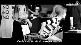 [Thaisub MV] MAMAMOO - Mr. Ambiguous (Starring. Lee Jong Hyun, Jung Joon Young, K.Will, Wheesung )