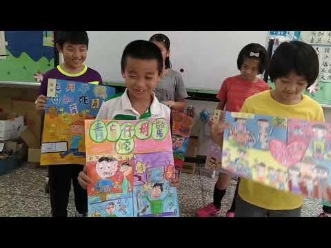 母語融入藝文領域 - YouTube