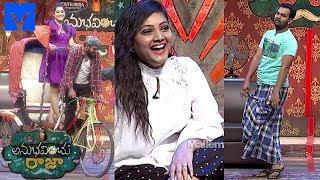 Anubhavinchu Raja Latest Promo - 1st September 2018 - Hyper Aadi,Rashmi Gautam,Priyanka