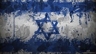 Hatikva (Himno Israel Español) - Santo Fuego