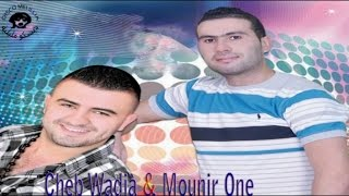 Cheb Wadià Ft. Mounie One - Aawar Aawar - Official Video